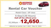 Limited Time Offer  Special Offer 5-Day Rental Car Voucher [S Class]
