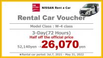 Limited Time Offer  Special Offer 3-Day Rental Car Voucher [W-4 Class]