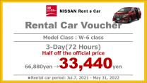 Limited Time Offer  Special Offer 3-Day Rental Car Voucher [W-6 Class]