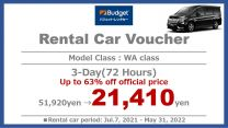 Limited Time Offer  Special Offer 3-Day Rental Car Voucher [WA Class]