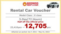 Limited Time Offer  Special Offer 3-Day Rental Car Voucher [SUV Class]